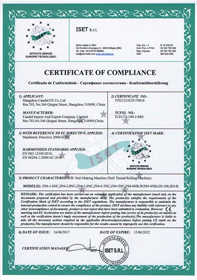 Wire Drawing Machine certificate