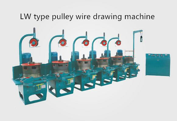 LW type pulley wire drawing machine